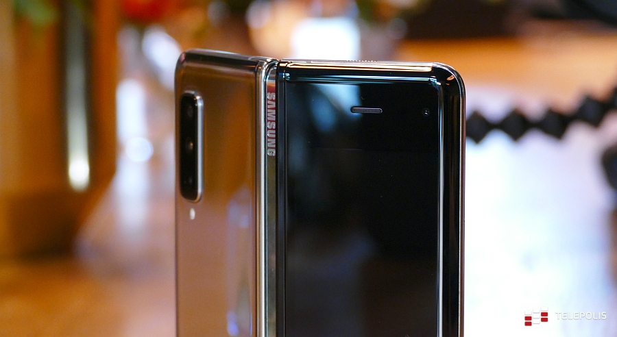 Samsung Galaxy Fold test